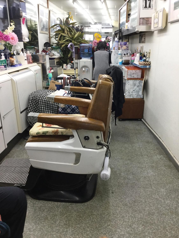 理容室リニューアル 神戸