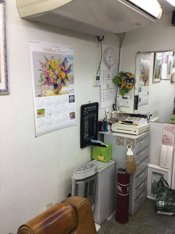 理容室リフォーム 神戸